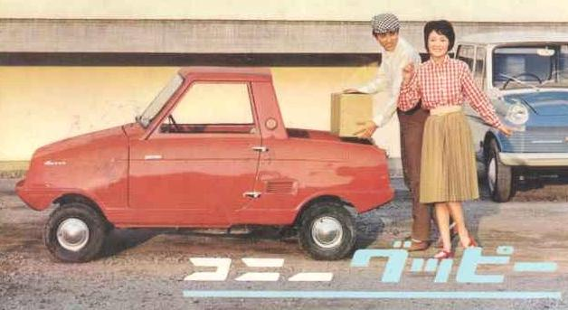 This vehicle is reminiscent of the Cony Guppy from early 1960 s  Curbside Capsule Suzuki Mighty Boy The Name Says It All