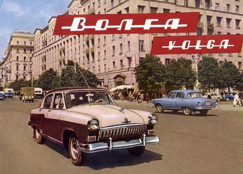 """""""Volga"""", une montre pas comme les autres Soviet-Volga-old"""