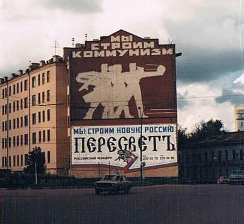 14 Mural