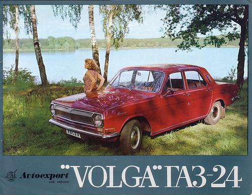 GAZ 24 Volga ad