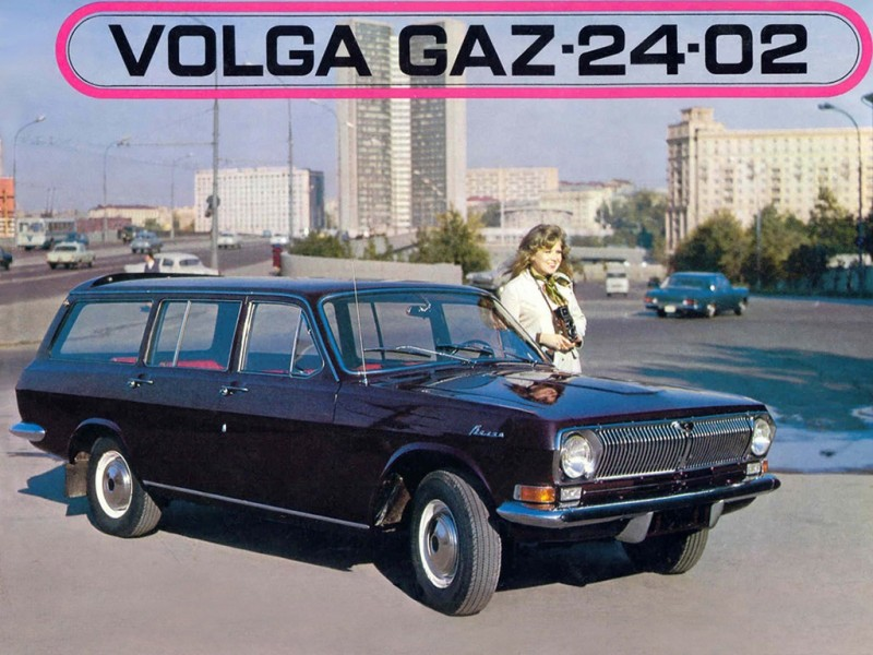 Gaz 24 Volga-1972