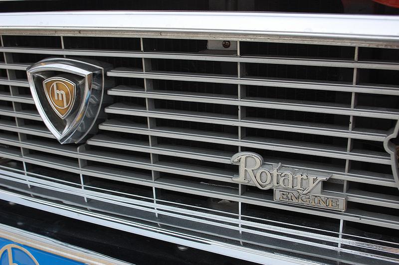 Mazda R PU grille
