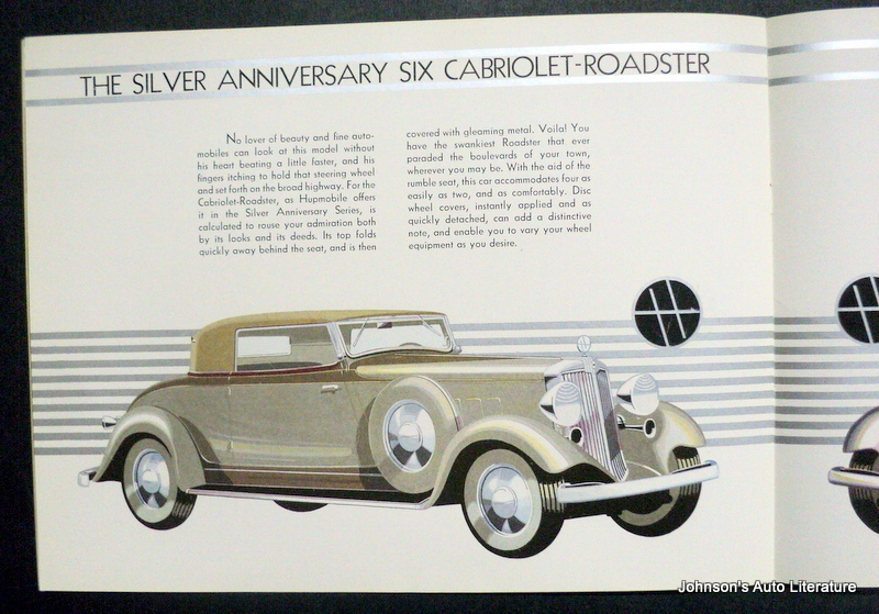 1934 hupmobile brochure
