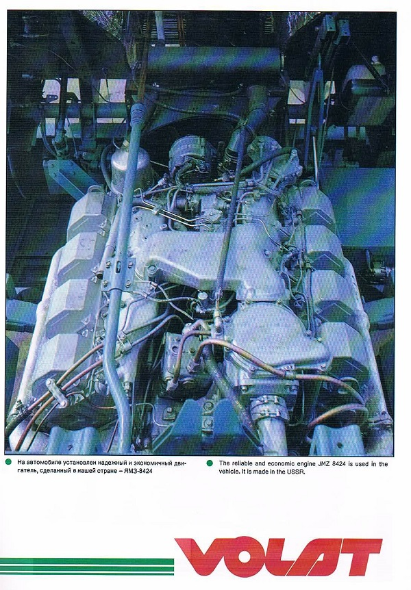 600 Engine