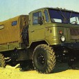 A title this short is appropriate for the story of the GAZ-66, a 4×4 truck that was one of the mainstays of both the Soviet Army and civilian off-road transportation […]
