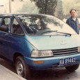 In researching my other post on The East Glows, I came across carnewschina.com's China Car History section. No mention of the 1965 Beijing sedan that was somehow mistakenly given that […]