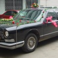 """images: carchinanews.com We've had a spate of Chinese posts in the past few weeks, including the legendary Hongqi """"Red Flag"""" limousine, which is now again in production in its modern […]"""