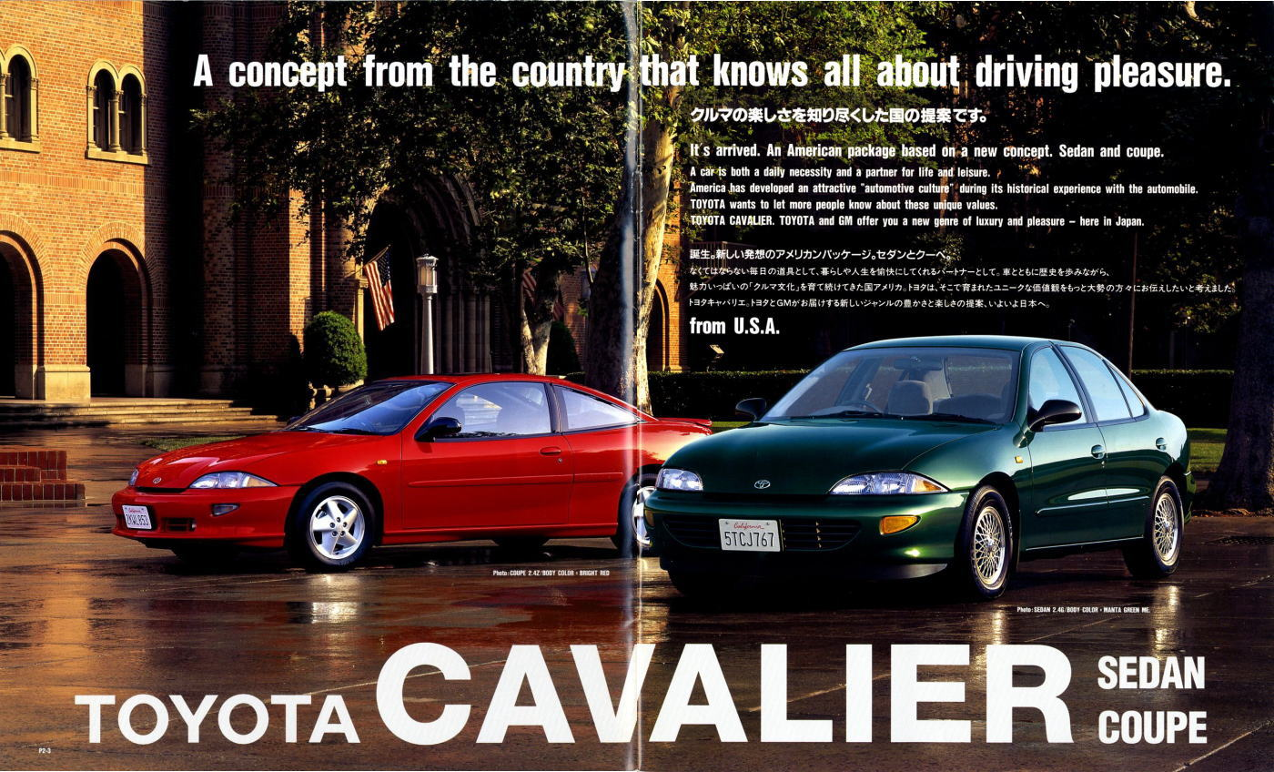 Toyota Week Postscript: 1995   2000 Toyota Cavalier   GM Tries To Invade The Japanese Market With A Little Help